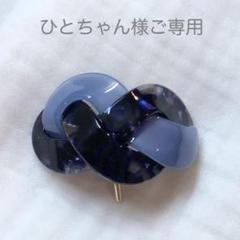 """Thumbnail of """"上質アセテート ツイスト 編み込み ポニーフック/ブラック"""""""