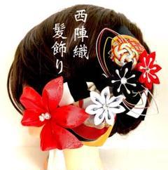 "Thumbnail of ""500番 西陣織リボンとつまみ細工の髪飾り"""