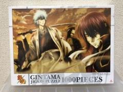 "Thumbnail of ""銀魂ジグソーパズル 四人の攘夷志士 1000ピース"""