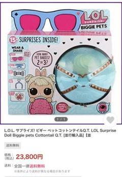 """Thumbnail of """"LOL サプライズ シリーズ3プレゼント 誕生日 おもちゃ  lolサプライズ"""""""
