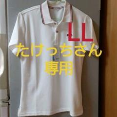 """Thumbnail of """"新品【FILA】ポロシャツ レディース"""""""