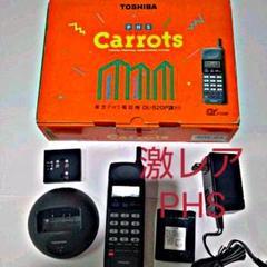 "Thumbnail of ""PHS TOSHIBA DL-S20P 東芝 電話機 カラーブラック"""