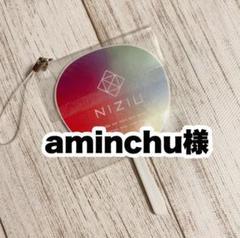 """Thumbnail of """"aminchu様 ミニうちわ4個"""""""