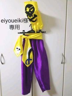 """Thumbnail of """"《専用》ハンドメイド♡子供用♡衣装♡海賊"""""""