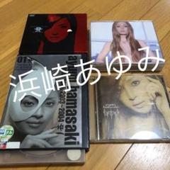 "Thumbnail of ""浜崎あゆみ /  CD2枚+DVD2枚まとめ売り"""