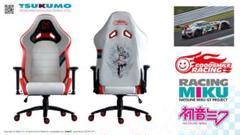 "Thumbnail of ""TSUKUMO×初音ミク RACING MIKU Gaming chair"""