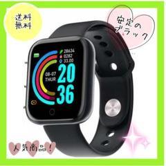 """Thumbnail of """"smartwatch スマートウォッチ Y68 おしゃれ ブラック 人気 最安値"""""""