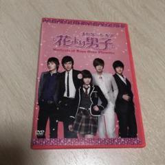"""Thumbnail of """"イ・ミンホ"""""""