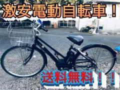 "Thumbnail of ""♦️EJ495B  電動自転車"""