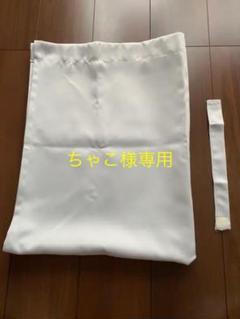 """Thumbnail of """"遮光1級カーテン⭐︎突っ張り棒"""""""