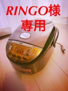 "Thumbnail of ""炊飯器★ZOJIRUSHI NP-VN10-TA★象印IH炊飯ジャー"""