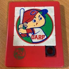 "Thumbnail of ""☆激レア!レトロ!☆カープ坊や CARP カープ スライドパズル"""