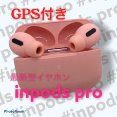 "Thumbnail of ""inpods pro ワイヤレスイヤホン タッチ式 プレゼント ピンク '"""