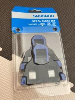 "Thumbnail of ""【新品•純正品】SHIMANO SPD-SL SM-SH12 クリートセット 青"""