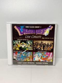 "Thumbnail of ""CD ドラゴンクエスト ライヴ コンサート オリジナルサウンドトラック"""