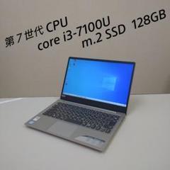 """Thumbnail of """"Lenovo  ideapad  320S-13IKB"""""""