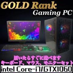"""Thumbnail of """"【GOLDランク】ハイグレードゲーミングPC モニター付フルセット"""""""