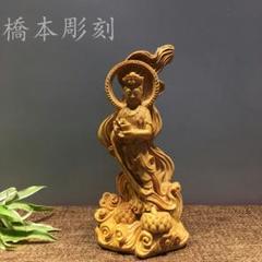 "Thumbnail of ""【渡海観音】 黄楊木の手彫り 実木彫刻の 木彫仏教 置物  コレクション"""