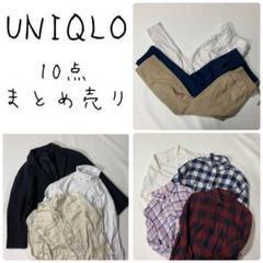 """Thumbnail of """"まとめ売り ユニクロ UNIQLO シャツ ボトム チェスターコート サイズS"""""""