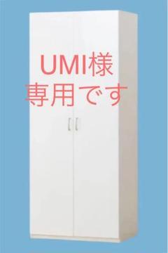 "Thumbnail of ""ニトリ ワードローブ クローゼット 収納"""