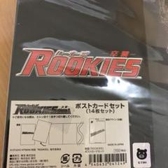 "Thumbnail of ""ROOKIES卒業 ポストカードセット"""