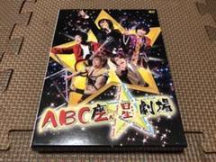 "Thumbnail of ""A.B.C-Z ABC座へ星劇場 【DVD】"""