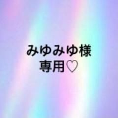 "Thumbnail of ""【海外雑貨】ヴィンテージペーパーデザインステッカー20枚セット"""