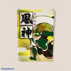 "Thumbnail of ""風神 高級麻雀牌"""