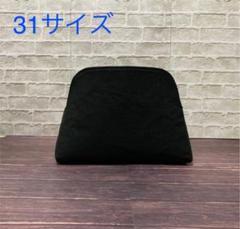 "Thumbnail of ""バッグインバッグ オーガナイザー ブラック 31サイズ"""