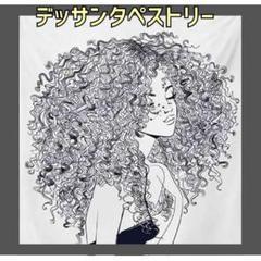 """Thumbnail of """"タペストリー オシャレ 北欧 インスタ ファブリック 布 インテリア 壁掛け 夏"""""""