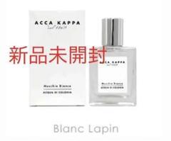 "Thumbnail of ""ACCAKAPPA アッカカッパ  ホワイトモス オーデコロン  30mL"""