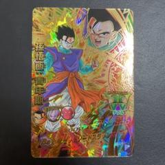 """Thumbnail of """"《完全美品》スーパードラゴンボールヒーローズ 孫悟飯:青年期 HJ4-17"""""""