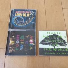 "Thumbnail of ""lowiq01  CDセット"""