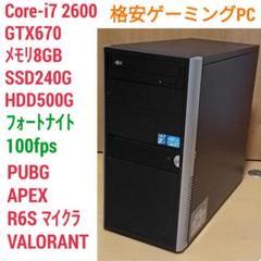 """Thumbnail of """"格安ゲーミングPC Core-i7 GTX670 メモリ8G SSD240G"""""""