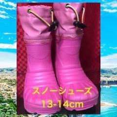 "Thumbnail of ""★USED★超軽量 スノーブーツ  13〜14cm"""