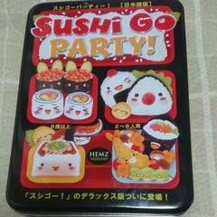"Thumbnail of ""スシゴーパーティー 日本語版 ボードゲーム"""