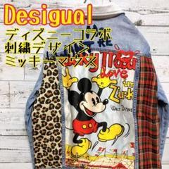 """Thumbnail of """"【Disneyコラボ】 Desigual Gジャン デニムジャケット ミッキー"""""""