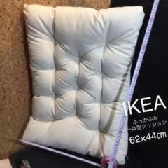 """Thumbnail of """"IKEA 新品 背もたれ クッション 屋外用 クッダルナ 62×44"""""""