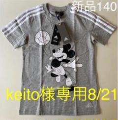 """Thumbnail of """"新品140 アディダス ミッキーマウス Tシャツ"""""""