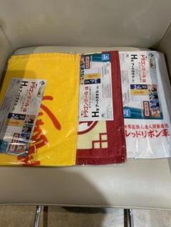 "Thumbnail of ""②ドラゴンボール 一番くじ アートタオル ロングタオル 3枚セット"""