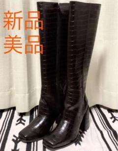"""Thumbnail of """"新品 美品 EVRIS スクエアトゥロングブーツ クロコダイル ブラック"""""""