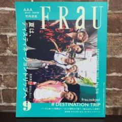 "Thumbnail of ""【AAA】雑誌6点セット(単品売りや組み合わせも可)"""