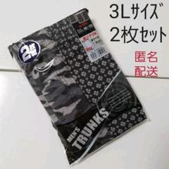 "Thumbnail of ""MEN'S トランクス3Lサイズ2枚セット"""