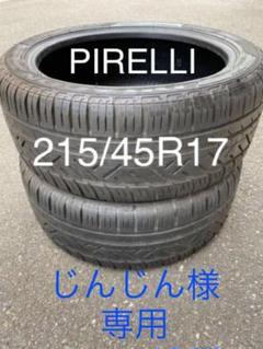 "Thumbnail of ""PIRELLI  中古タイヤ2本 215/45/17  2015年製"""