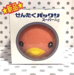 """Thumbnail of """"★新品★ せんたくパックン スーパーAg ピンク"""""""