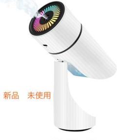 "Thumbnail of ""【激安】Gennki 加湿器 卓上 充電式 角度調整 七色LEDライト"""