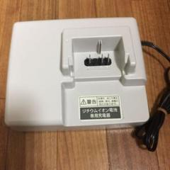 "Thumbnail of ""Panasonic 電動アシスト自転車 充電器"""