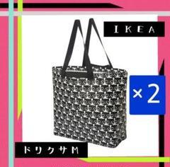 """Thumbnail of """"2021年 新作 IKEA ドリクサ  Mサイズ 2枚セット イケア"""""""