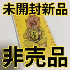 "Thumbnail of ""【非売品/送料無料】 漫☆画太郎 日清 カレーメシ フリスクカバー"""