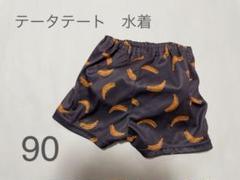 """Thumbnail of """"テータテート 男の子 水着 90    スイムウェア 80"""""""